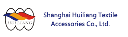 Shanghai Huiliang Textile Accessories Co., Ltd.司